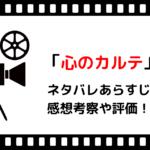 サスペクツ 考察 ユージュアル 伏線がすごい外国映画10選┃ラストのどんでん返しは必見!
